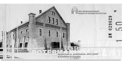 Эстония. Часть вторая. Музей архитектуры